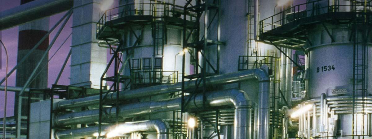 Энергосбережение на предприятиях нефтехимической промышленности