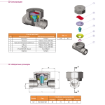 Конструкция термостатического-конденсатоотводчика TKK-61