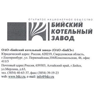 Письмо по применению указателей уровня AYVAZ